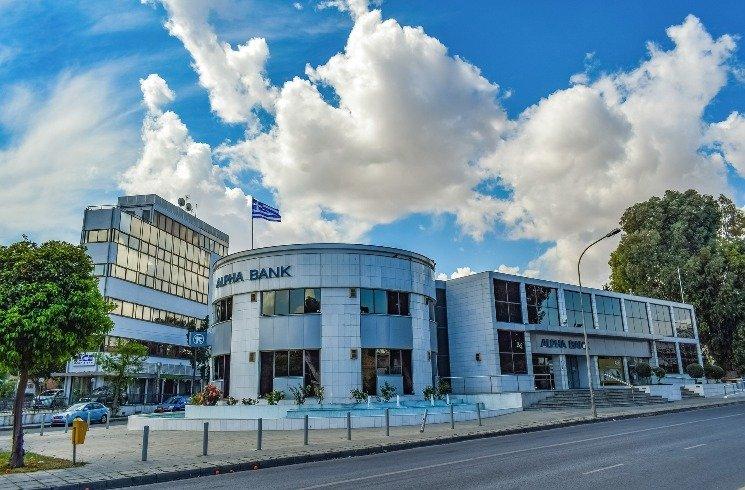 Verwaltungsgebäude in Nikosia, Zypern