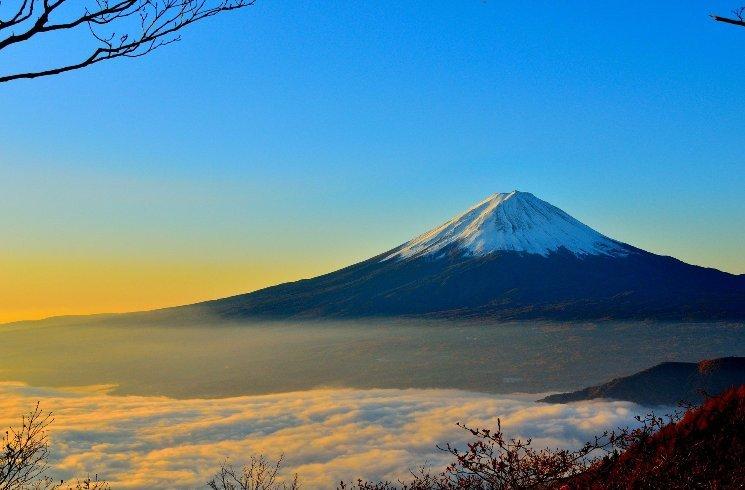 Vulkan in Japan