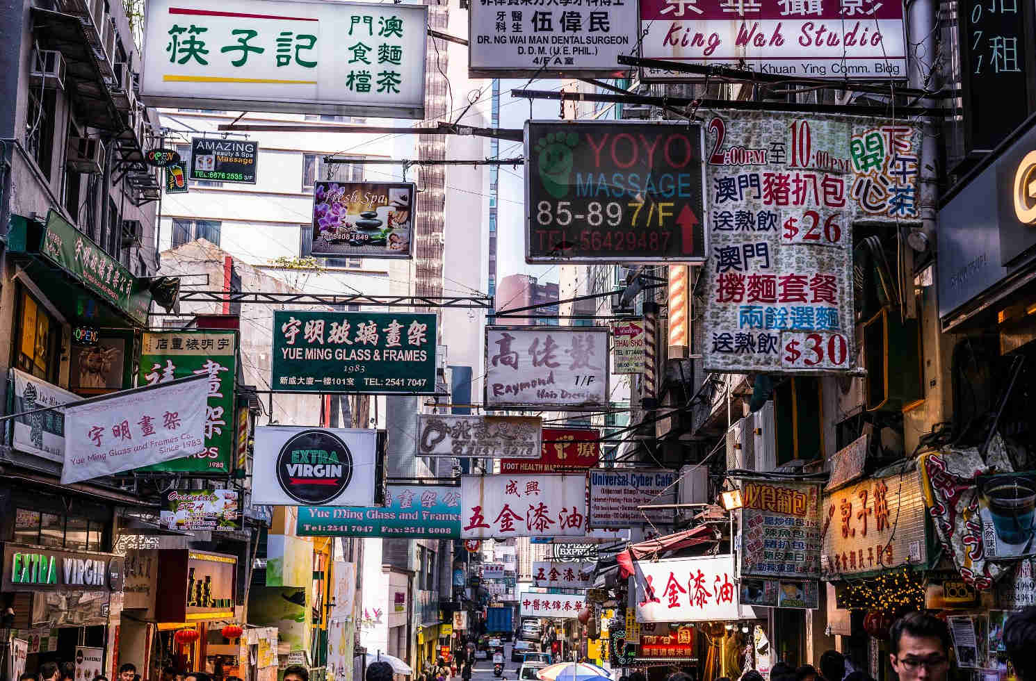 In Hongkong unterwegs