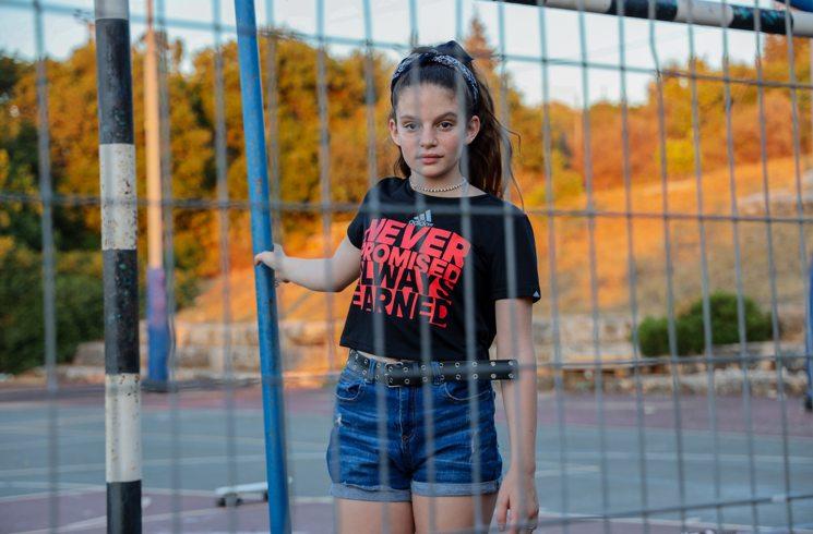 Junges Mädchen in Israel
